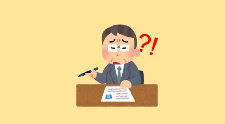 【物議】コクヨ、履歴書から性別欄の削除を発表 就職・転職に性別は不要?←コレ