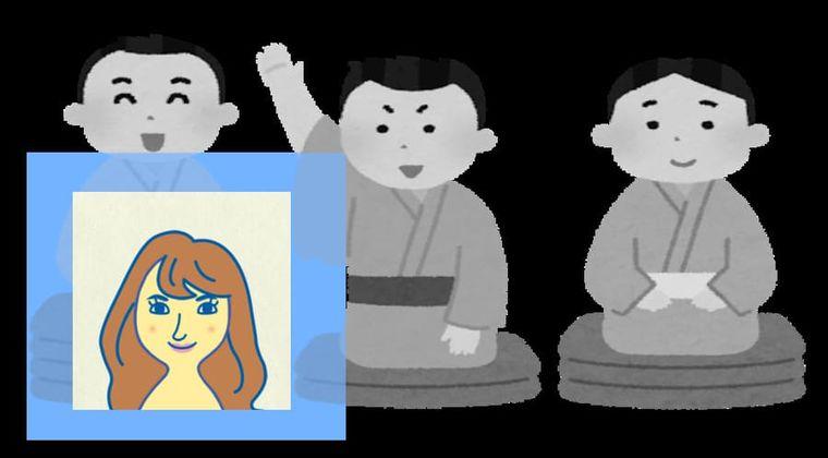 佐々木希メンタル強すぎ…『24時間TV』笑点コーナー出演「緊張しています」