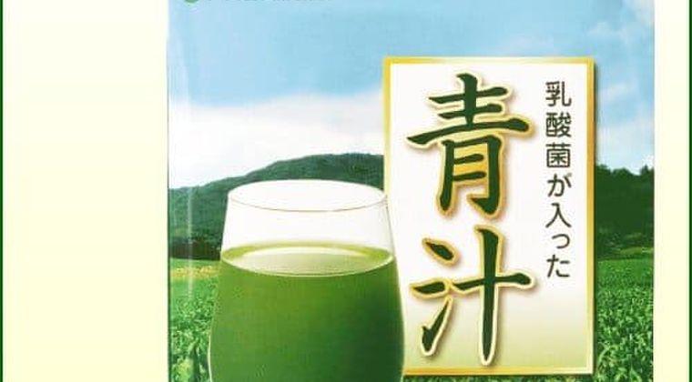 世田谷自然食品 味噌汁・青汁・グルコサミン…「私は世田谷さんなんですよね」「私史上一番!」「美味しすぎてなんだこれってね!」