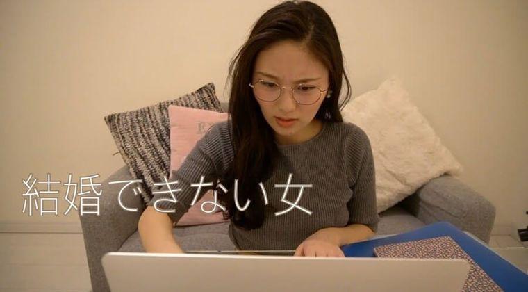 濱崎麻莉亜さん自殺の真相「SNSでの誹謗中傷が原因ではなく、対人トラブルがあった」