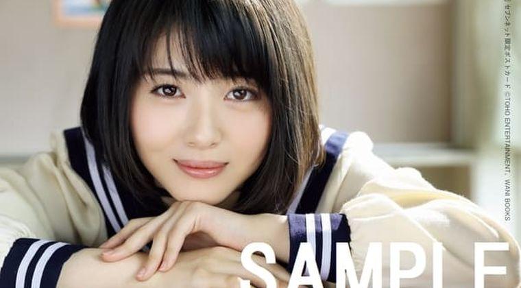 浜辺美波さん、インスタライブで放送事故! ハプニング動画はこちらです