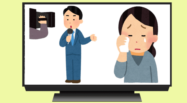 NHKが炎上狙い?たこ焼き屋社長が女の子泣かせる場面をカメラ止めず放送