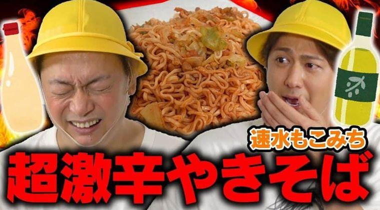 マヨネーズ「使い道がほとんどない」←マヨハラを作った香取慎吾ママの大罪