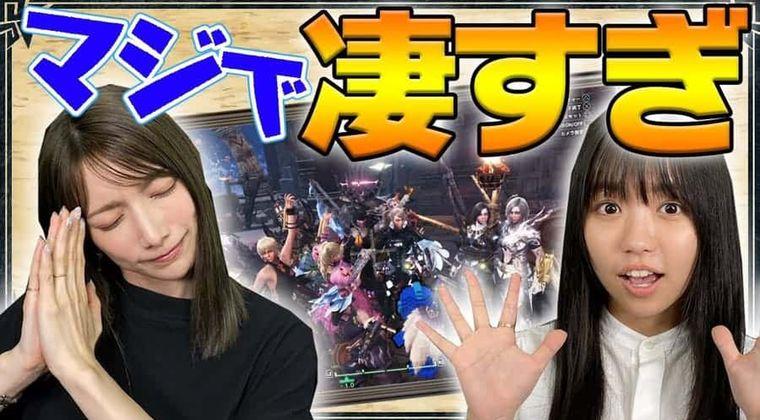 元モー娘。後藤真希(35)、現役人気アイドル(20)と共演し公開処刑…格の違いを見せつける