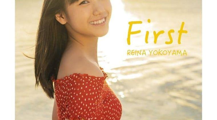 【ハロプロ】横山玲奈(19)、モー娘。卒業後の夢?にヲタ反響「素晴らしい」