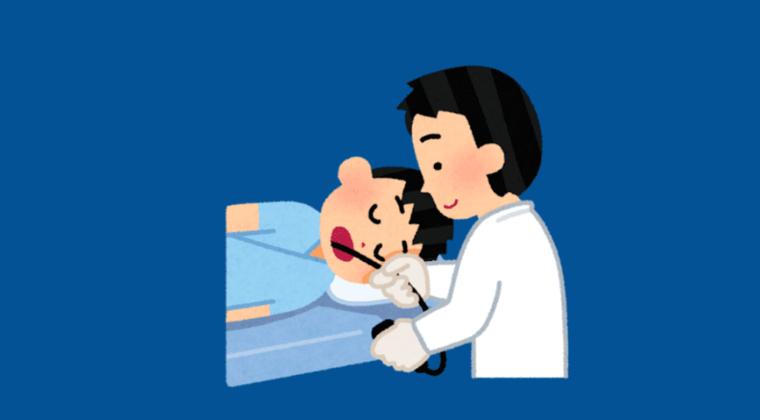 【雑談】ワイ、人生初の胃カメラを完遂する・・・