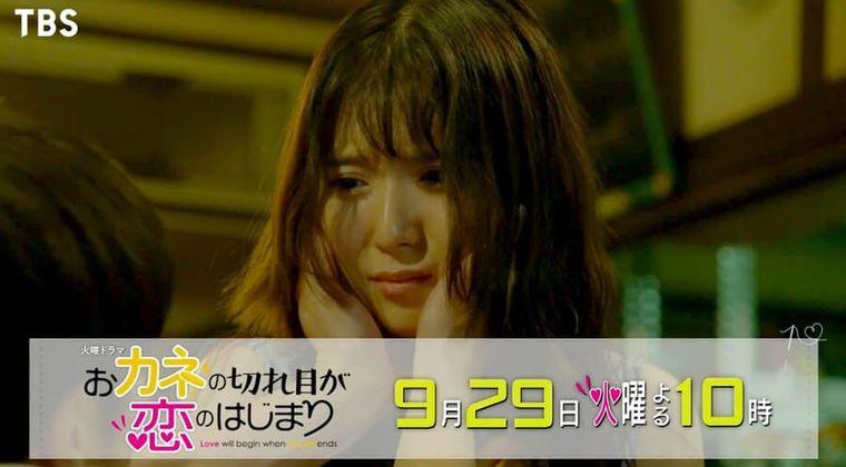 【カネ恋】三浦春馬さん遺作ドラマ、第2話の視聴率