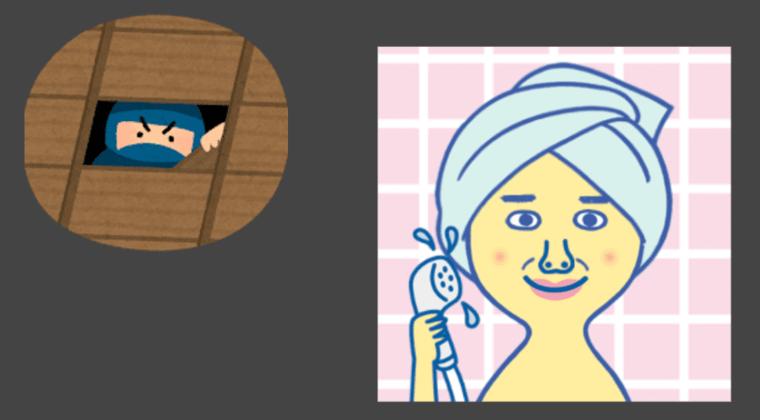 【悲報】新垣結衣さん、シャワーが怖い「天井の穴とかあるじゃないですか」