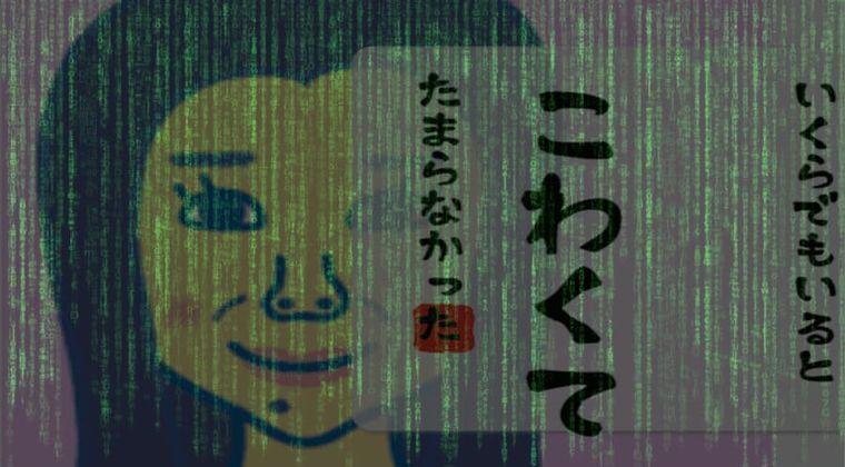 【事故物件】竹内結子さんが亡くなった自宅マンションに衝撃「呪われてる」