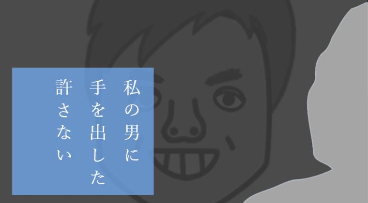 【悲報】 竹内結子の死亡1時間前に実行予告?夫・中林大樹wiki「許さない」