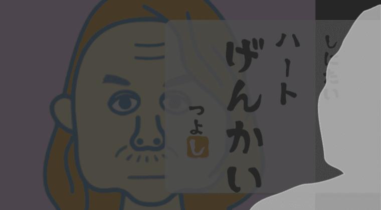 【衝撃】堂本剛が「死にたい」と思っていた時期…ジャニーズの闇を暴露