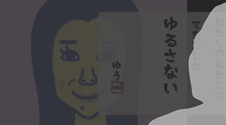 【警視庁】竹内結子さん、疑惑の真相解明へ…消されたダイイングメッセージ
