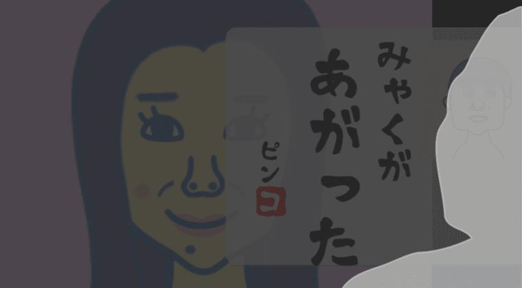 某新聞社「女優・竹内結子が芸人と不貞」ねつ造された不倫報道に批判殺到
