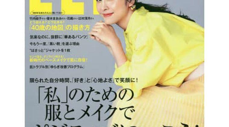 竹内結子さん追悼動画公開に「サッポロ一番」買い占め続出wwww