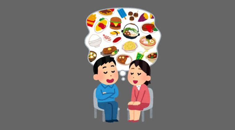 【食】好きな「ご飯のおかずランキング」が発表、堂々の1位に輝いたのは?