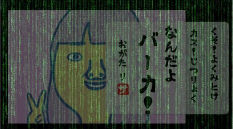 【悲報】小片リサ、ルール―違反でつばきファクトリー永久追放のお知らせ