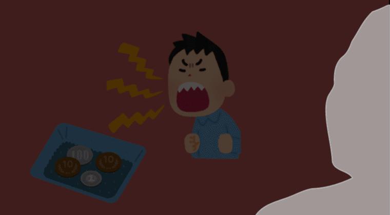 【悲報】GoToイート「4日連続で会計30円の客」にとうとう店員がガチ切れ…