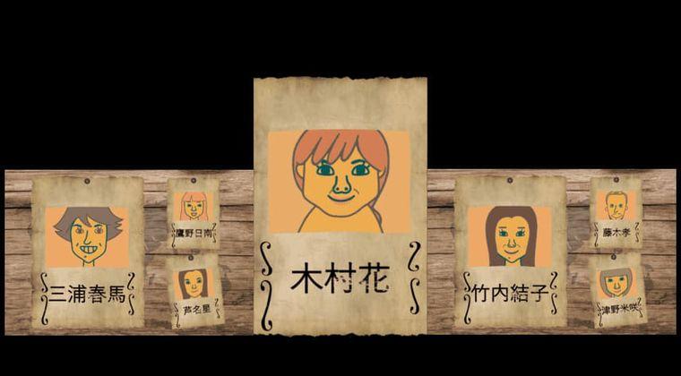 【議論】三浦春馬・竹内結子・津野米咲…角界の超有名人が連続7名も死去した理由は?