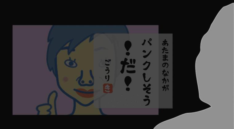 """【悲報】剛力彩芽 ツイッター""""SOS投稿""""に心配の声「次はおまえか」"""