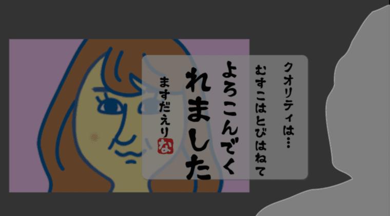 【料理】枡田絵理奈アナ「鬼滅の刃」手作りキャラ弁当の画像がネットで話題