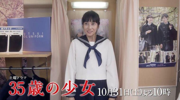 【画像】柴咲コウ(39)のセーラー服姿「もちろん納得してやっています(笑)」