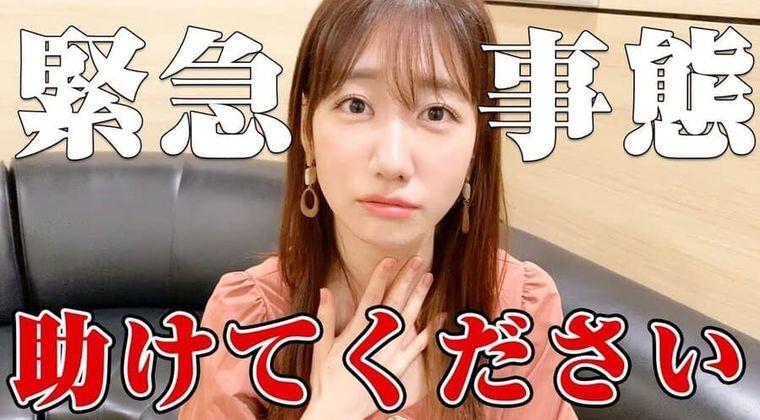 【インスタ】柏木由紀(29)整形外科に…YouTubeで体調不良を訴えた件