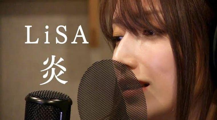 【動画】後藤真希、AKBコラボに続きLisaの『炎』を歌った結果 - YouTubeでスゴイことになってる!