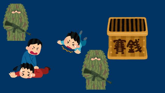 【動画】埼玉県警、665円盗んだ賽銭泥棒を逮捕 捜査員のズッコケ高等戦術で