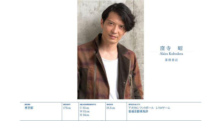 俳優・窪寺昭(43)死去、死因は自殺か 三浦春馬、竹内結子とドラマで共演 今わかっていること