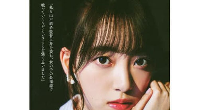 なぜ?堀未央奈が乃木坂46卒業 異例のソロ曲MVでの発表に様々な憶測…