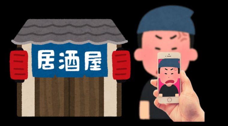 【東京の時短要請】新橋の居酒屋店長「応じない。40万円にがっかり」←コレ