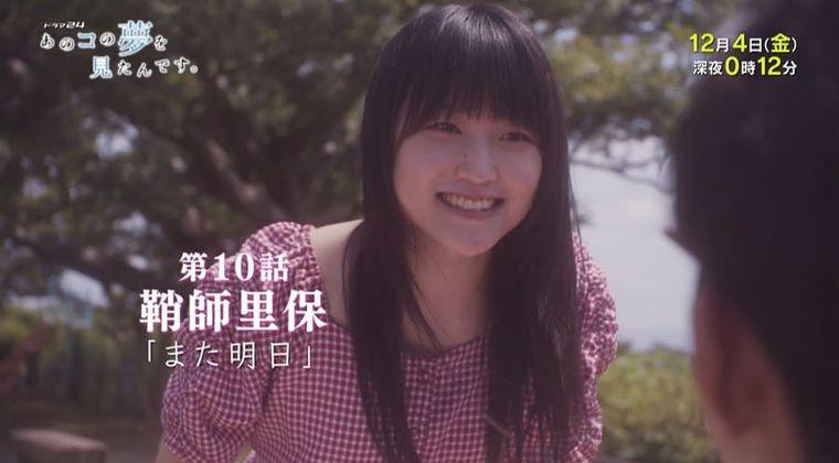 【動画】鞘師里保、ドラマ『あの夢』華麗なダンスに反響(ハロプロニュースまとめ 2020/12/4)