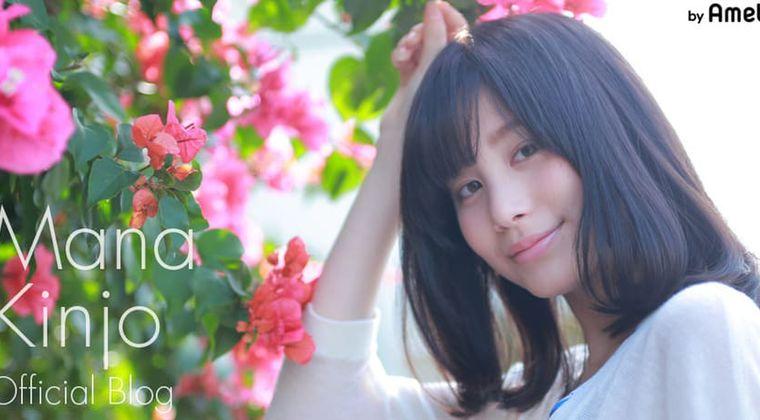 女優・金城茉奈さん(24)死去…なぜ?死因や病名は?今わかっていること