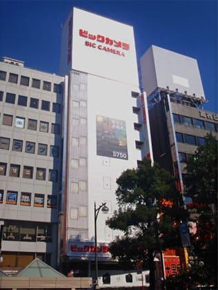 【悲報】ビックカメラ、21年1月閉館。在庫処分セール開催(12/14~)