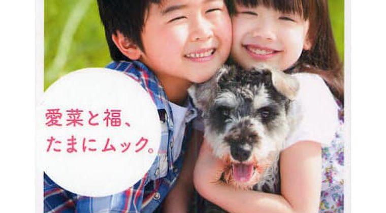 【画像】芦田愛菜(16)ネバネバ液に大興奮「家でやるとお母さんに怒られる」