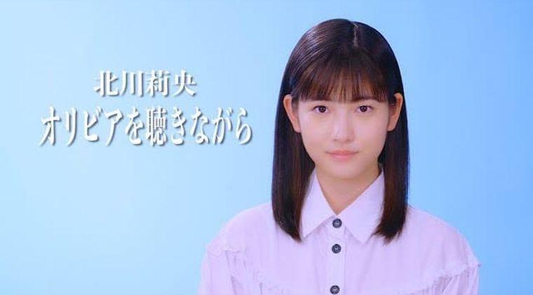 【動画】モー娘。北川莉央、ガチでヤバい…北川ヲタ「コロナで入院してるのか」