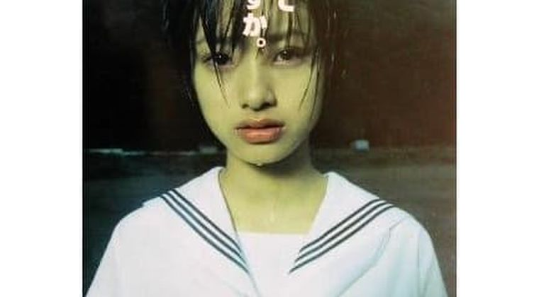 【画像】現在の上戸彩さん(35)CM制服姿。ガチでヤバ過ぎて草生えない…