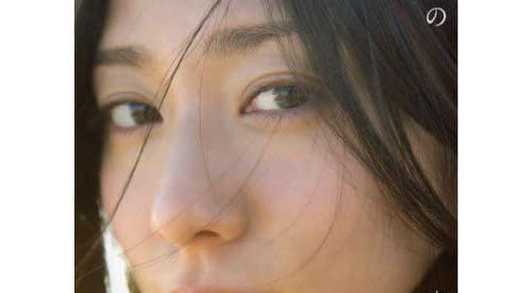 【画像】人気女優・木村文乃(33歳、バツイチ子供なし)さんのすっぴんwwwwww