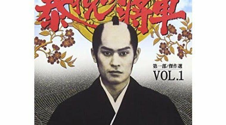 【速報】暴れん坊将軍の徳川吉宗さん(67)、新型コロナウイルスに感染