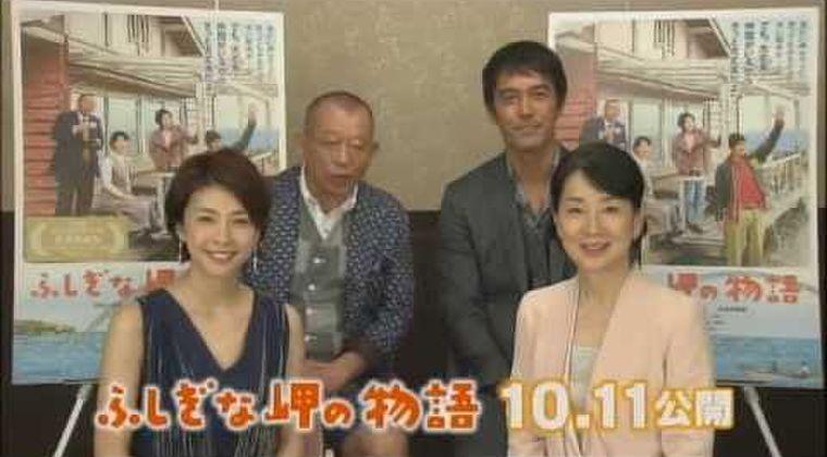 竹内結子 死去…吉永小百合が胸中を初告白 『ふしぎな岬の物語』で映画共演