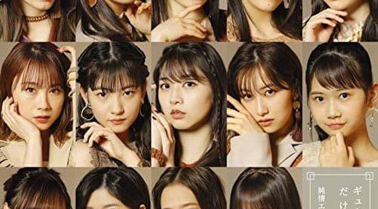 【CDTV】モーニング娘。'21とコラボ対決のAKB48大爆死。ゴマキに続き貫禄の違い