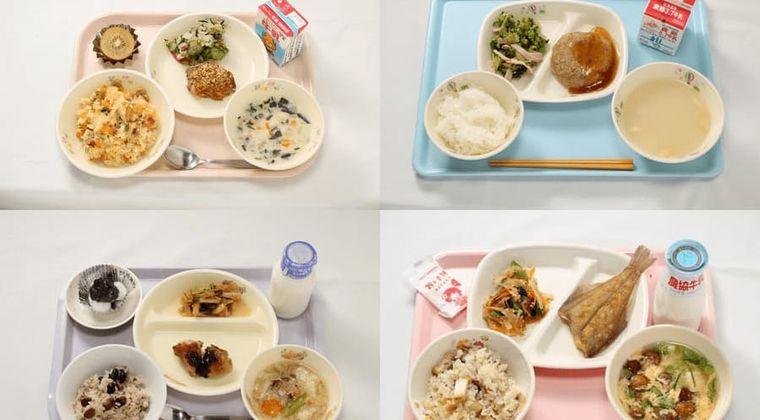 ランキング日本一の学校給食。献立レシピに なんJ「少なすぎ、ご飯と牛乳は」