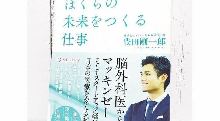 【悲報】小川彩佳アナ、愛人不倫報道で謝罪。櫻井翔、旦那と男運がない理由とは