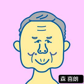 【五輪】辞任の森喜朗会長、肺がんで余命宣告されていた…