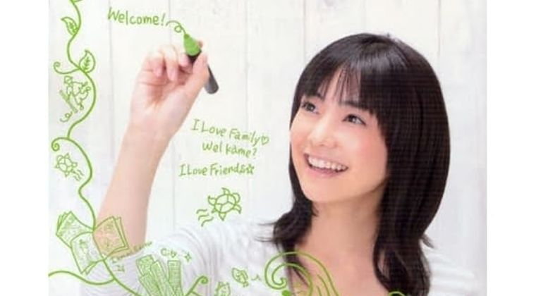 【インスタ】倉科カナ、最新の「揺れる」3秒動画が艶すぎると大人気!