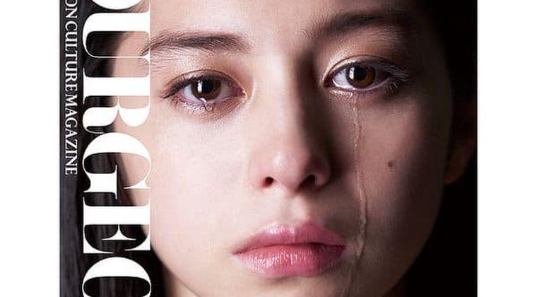 【悲報】中条あやみ(24)の下手で汚い字、ガチでヤバい。美しいのは顔だけ!?