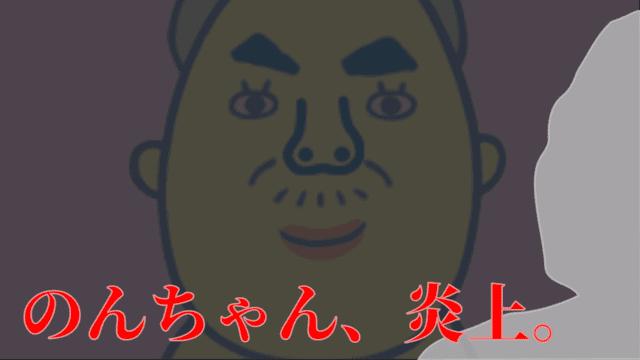 高木紗友希JJ脱退にフット岩尾望の発言が炎上「未だにハロヲタのふりして」