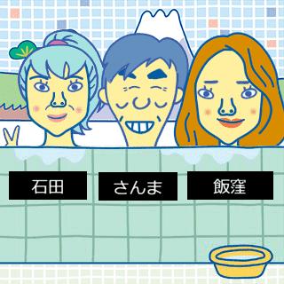 明石家さんま、Juice=Juice高木紗友希の熱愛に苦言…佐藤優樹も飛び火!?