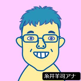 NHK「糸井アナ」がトレンドワード急上昇 地震報道で温かい言葉…
