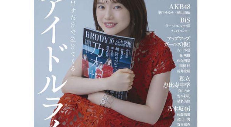 弘中綾香、30歳誕生日をインスタ報告。エッセイ本「サインは1000冊書いて」